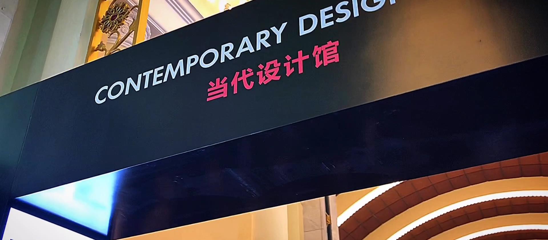 上海广告节设计展第二集